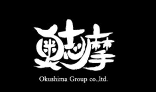 奥志摩ロゴ
